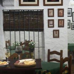 Отель El Patio питание