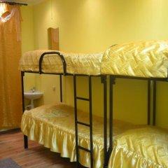 Arbat City Hostel комната для гостей фото 3