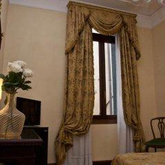 Hotel San Cassiano Ca'Favretto 4* Стандартный номер с двуспальной кроватью фото 4
