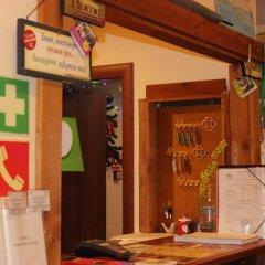 Отель Жилые помещения Green Point Казань гостиничный бар