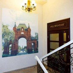 Отель Екатеринодар Краснодар развлечения