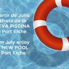 Отель Port Elche Испания, Эльче - отзывы, цены и фото номеров - забронировать отель Port Elche онлайн детские мероприятия