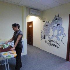 Hostel Tambovsky Volk спа