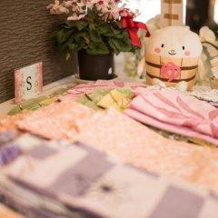 Отель Yuzennoyado Toukai Кашима детские мероприятия
