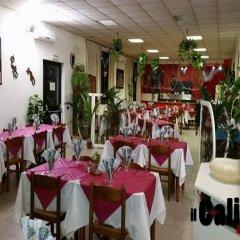 Отель Il Calipso by Mago Турбиго питание