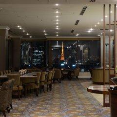 Отель Royal Park Hotel Япония, Токио - отзывы, цены и фото номеров - забронировать отель Royal Park Hotel онлайн питание фото 2