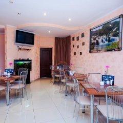 Гостиница Гостевой дом Виктор в Сочи 3 отзыва об отеле, цены и фото номеров - забронировать гостиницу Гостевой дом Виктор онлайн питание