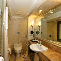 Grand Palace Hotel(Grand Hotel Management Group) ванная