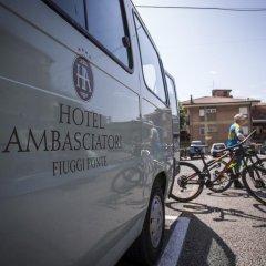 Ambasciatori Place Hotel Фьюджи городской автобус