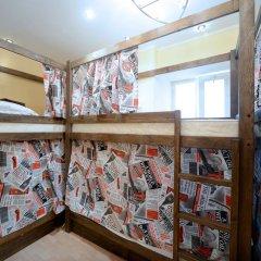 Good Dreams Hostel Кровать в общем номере с двухъярусной кроватью фото 6