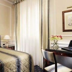Hotel de La Ville 4* Стандартный номер с различными типами кроватей фото 10
