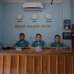 Отель Inlay Palace Hotel Мьянма, Хехо - отзывы, цены и фото номеров - забронировать отель Inlay Palace Hotel онлайн интерьер отеля