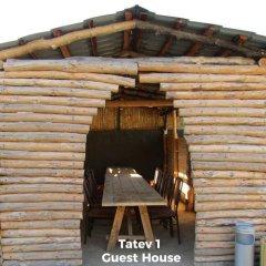 Отель Tatev Bed and Breakfast Армения, Татев - отзывы, цены и фото номеров - забронировать отель Tatev Bed and Breakfast онлайн фото 3