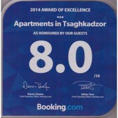 Апартаменты Apartments in Tsaghkadzor интерьер отеля фото 2