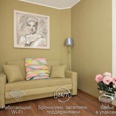 Апартаменты Этажи на Союзной Улучшенные апартаменты с различными типами кроватей фото 7