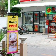 Отель Kv Mansion Бангкок банкомат