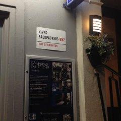 Kipps Brighton Hostel интерьер отеля