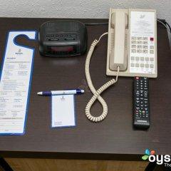 Отель Royal Reforma 4* Стандартный номер фото 10