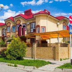 Гостевой дом Бухта №5 детские мероприятия