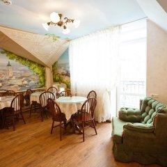 Гостевой Дом Inn Lviv питание фото 3