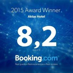 Aktas Hotel Турция, Мерсин - 1 отзыв об отеле, цены и фото номеров - забронировать отель Aktas Hotel онлайн приотельная территория