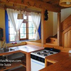 Отель Cabañas y Suites Sergia Torres 3* Люкс с различными типами кроватей фото 4