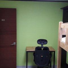 Отель Gonggan Guesthouse 2* Стандартный номер с 2 отдельными кроватями фото 2