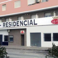 Отель Hostal Residencial RR парковка