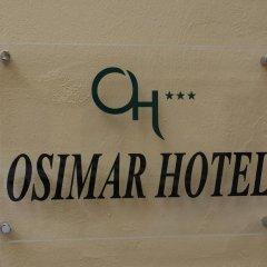 Osimar Hotel спа фото 2