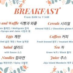 Отель Insadong Hostel Южная Корея, Сеул - 1 отзыв об отеле, цены и фото номеров - забронировать отель Insadong Hostel онлайн городской автобус