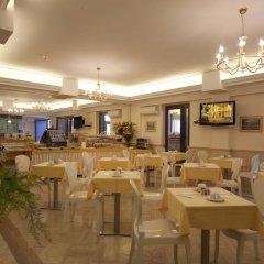 Отель Galileo Италия, Рим - 4 отзыва об отеле, цены и фото номеров - забронировать отель Galileo онлайн питание