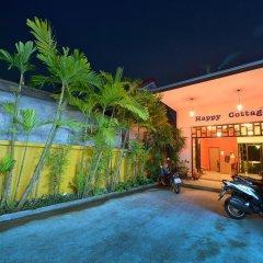 Отель Happy Cottages Phuket парковка
