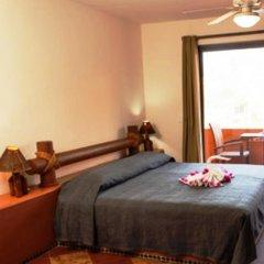 Hotel la Quinta de Don Andres 3* Стандартный номер с различными типами кроватей