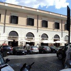 Отель Piazza Venezia Suite And Terrace Рим парковка