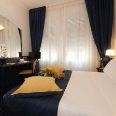 Отель IH Hotels Milano Ambasciatori 4* Улучшенный номер с различными типами кроватей фото 4