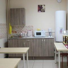 Kazan-OK - Hostel питание