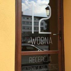 Отель Aparthotel Wodna Познань развлечения