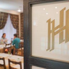 Отель Hôtel du Helder Франция, Лион - 1 отзыв об отеле, цены и фото номеров - забронировать отель Hôtel du Helder онлайн интерьер отеля