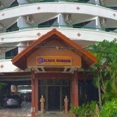 Отель Arcadia Mansion парковка