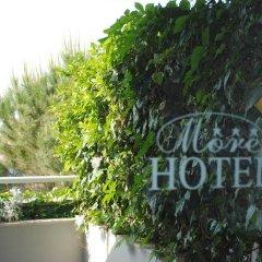 Hotel More 3* Люкс с различными типами кроватей фото 7