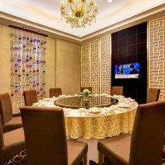 Отель Halong Pearl Халонг питание фото 3