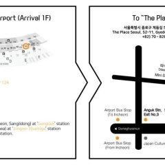 Отель The Place Seoul Hanok Guesthouse городской автобус