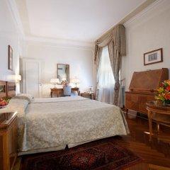 Отель Bettoja Mediterraneo 4* Улучшенный номер с различными типами кроватей