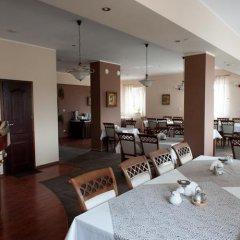 Отель Villa Pascal питание фото 3