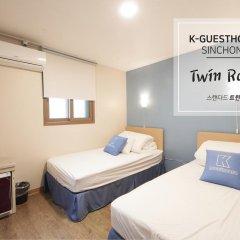 Отель K-guesthouse Sinchon 2 2* Стандартный номер с 2 отдельными кроватями фото 5