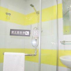 Отель 7Days Inn Xi'an Small Wild Goose Pagoda Nanshaomen Branch Китай, Сиань - отзывы, цены и фото номеров - забронировать отель 7Days Inn Xi'an Small Wild Goose Pagoda Nanshaomen Branch онлайн ванная фото 2