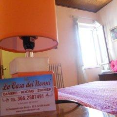 Отель La casa dei nonni Италия, Ареццо - отзывы, цены и фото номеров - забронировать отель La casa dei nonni онлайн в номере