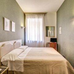 Hotel King 3* Стандартный номер с 2 отдельными кроватями