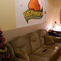 Мини-гостиница Берлога Стандартный номер с 2 отдельными кроватями фото 5