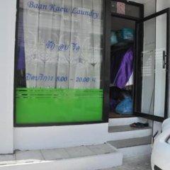 Отель Baan Keaw Mansion Таиланд, Бангкок - отзывы, цены и фото номеров - забронировать отель Baan Keaw Mansion онлайн банкомат